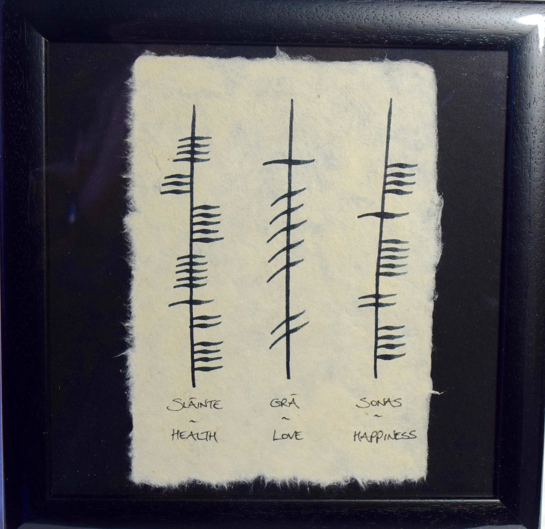 Ogham Print - Health -Love - Happiness