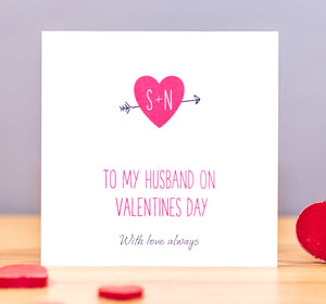 Personalised Valentine's Card – Personalised with initials