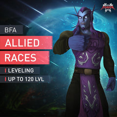 Allied Races Leveling - MMonster