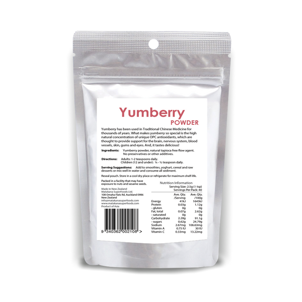 Yumberry Powder 100g - Matakana Superfoods