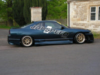 SIDE SKIRTS NISSAN SKYLINE R33 GTS