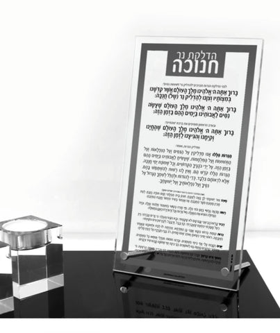 Basic Chanukah Table Plaque