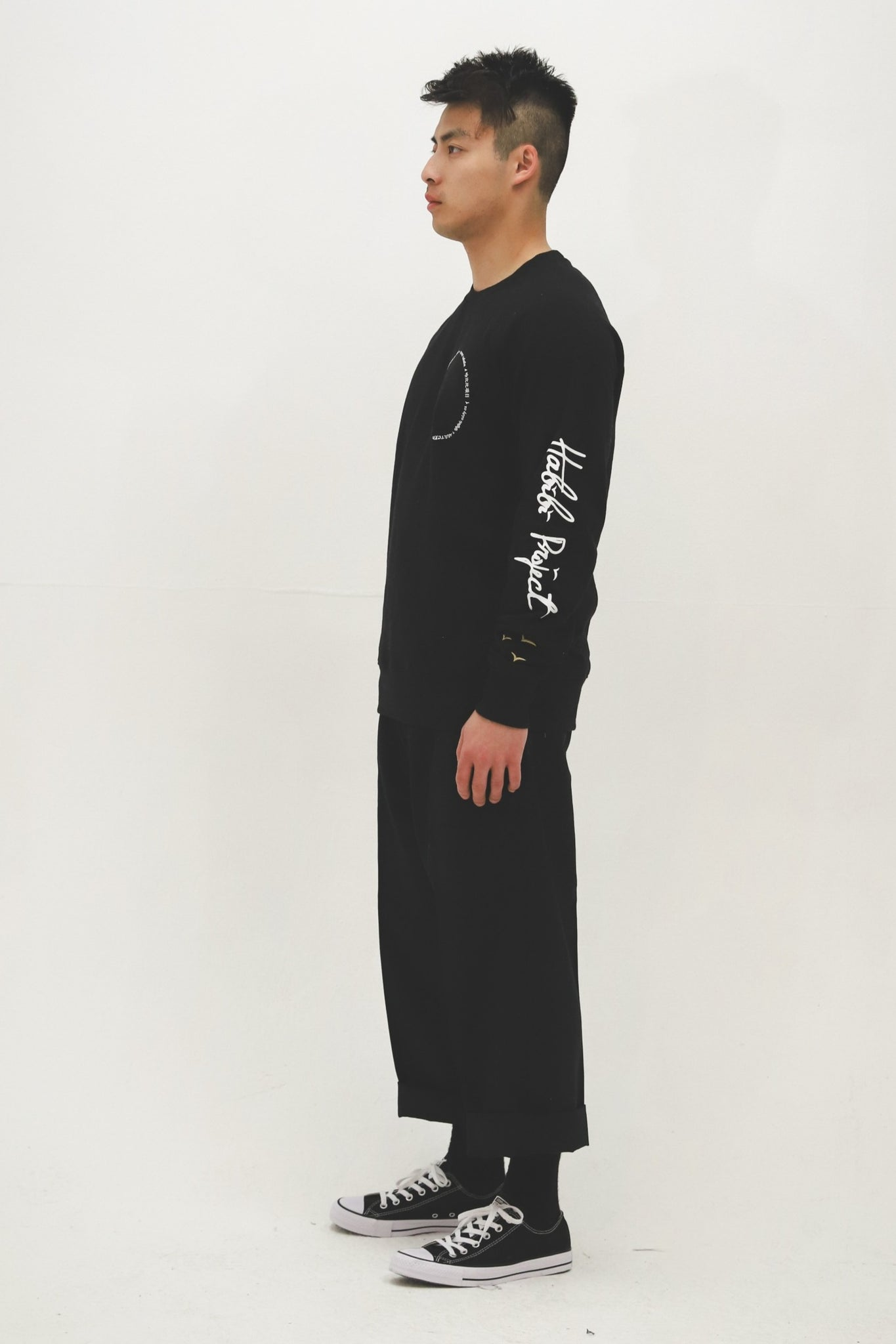 International Habibi Project Sweater [Black]