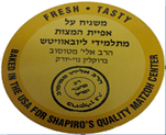 Regular Wheat Matzoh - 1 lb - Hashgacha - Chabad