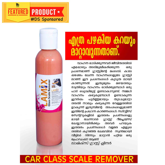 Car Glass Scale Remover