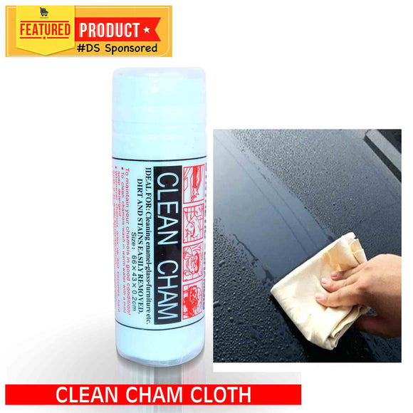 Car Cham Cloth - White