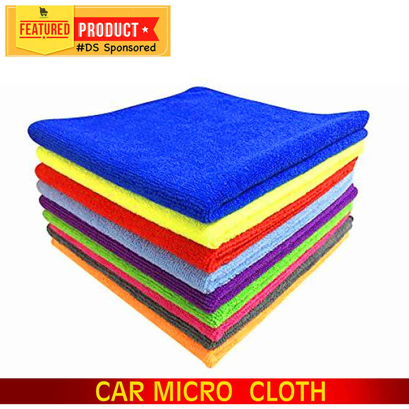 Car Micro Cloth