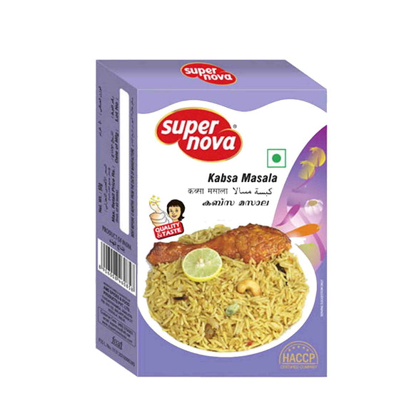 Kabsa Masala Pack of 2