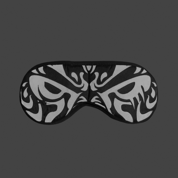 Tiger Eyes Sleep Mask