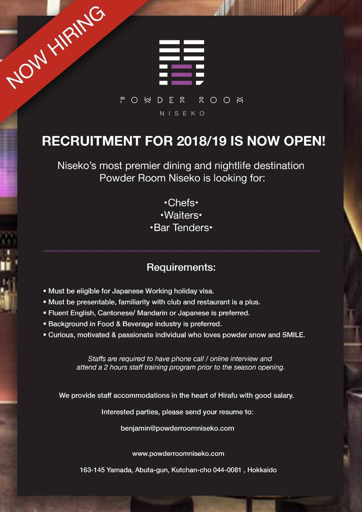 Powder Room Niseko Restaurant and Bar Job hiring ad Niseko Hokkaido