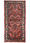 2'4 x 4'7 Persian Sarough Rug