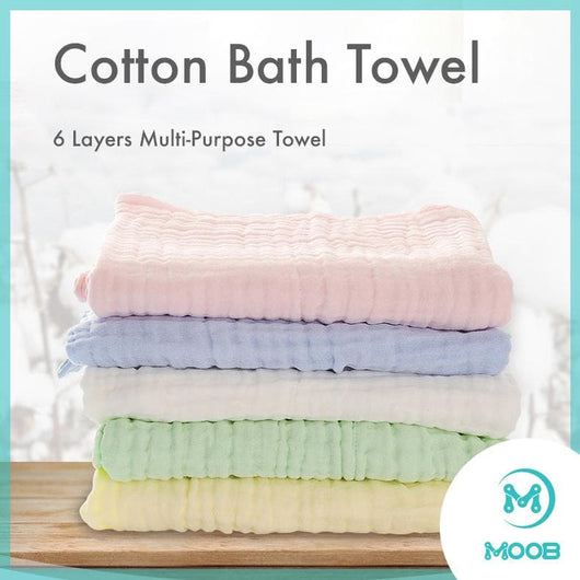 MOOB Baby Multi-Purpose Cotton Towel