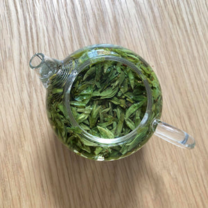 All You Need To Know About Dragonwell Tea (Online Workshop)