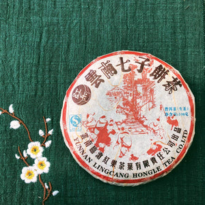 """Red Rhythm"" Raw Pu-Erh Cake (Year 2007)"