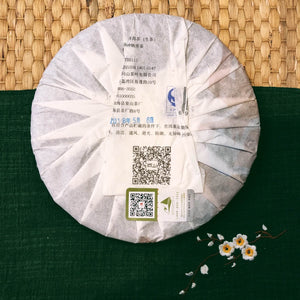 """First Joy"" Menghai Raw Puer 357g"