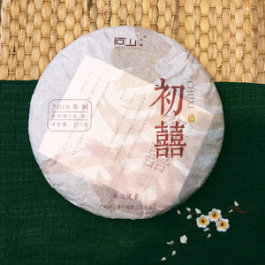"""First Joy"" Raw Pu-Erh Cake (Year 2018)"