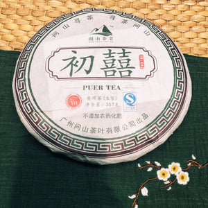 """First Joy"" Raw Pu-Erh Cake (Mount Bu Lang)"