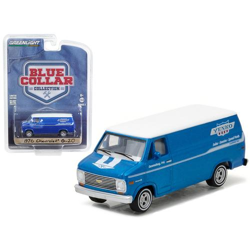 1976 Chevrolet G20 Yenko Parts Van 1/64 Diecast Model Car by Greenlight