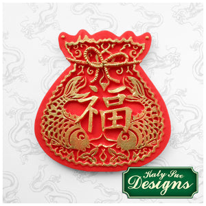 C&D - An idea using the Chinese Lucky Money Bag Silicone Mold product