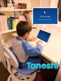 Tanoshi 2-in-1 Kids Computer