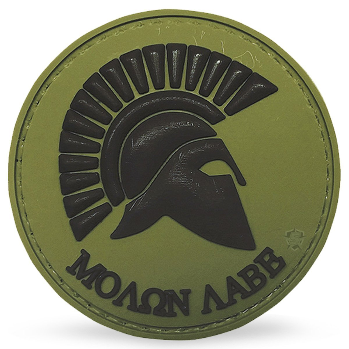 5ive Star Gear Molon Labe Patch | UKMCPro