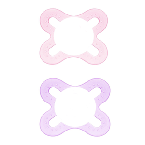 MAM Personalized Pacifier (Lavender) 0-2