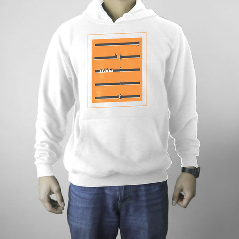 "Juventus in Arabic ""يوفنتوس"" Hoodie - JNMA Store"