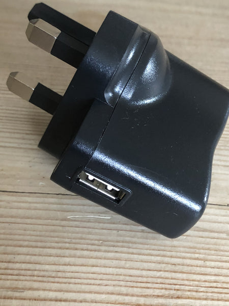 USB charger plug - single USB socket