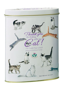 Vanilla Fudge Gift Tin - Thank you for looking after my Cat