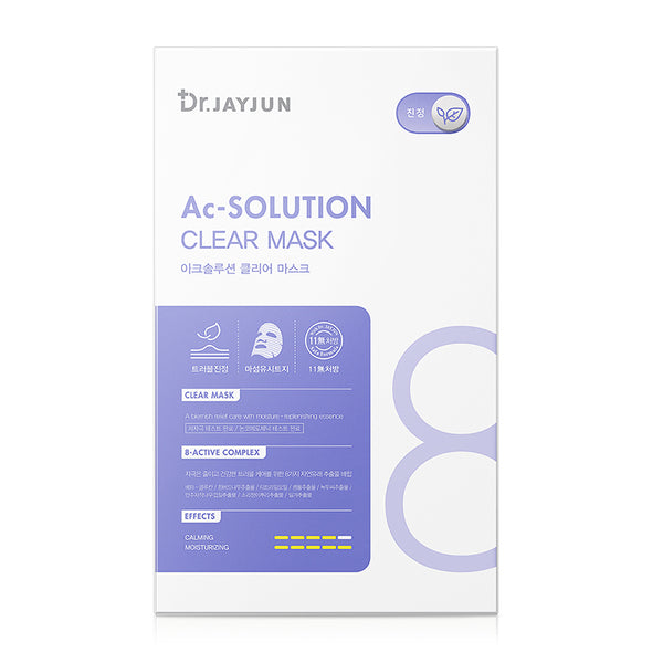 Dr.JAYJUN Ac-Solution Clear Mask (5 Pack)