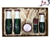SAENGGREEN Meahwahyang 5 Piece Sets
