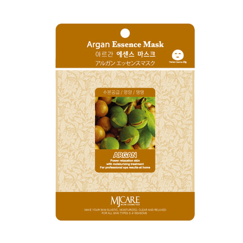 MIJIN MJ CARE Argan Essence mask