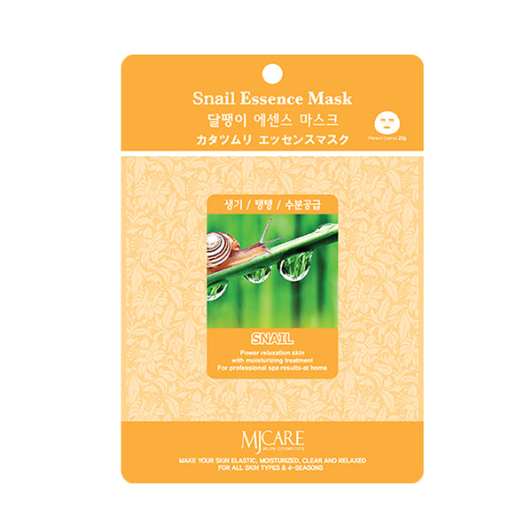 MIJIN MJ CARE Snail Essence Mask
