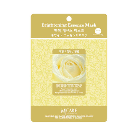 MIJIN MJ CARE Pomegranate Essence Mask