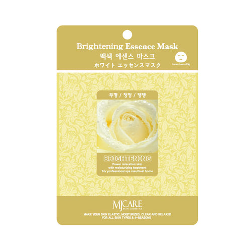MIJIN MJ CARE Brightening Essence Mask
