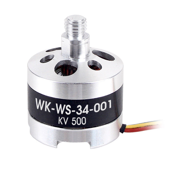 Walkera Tali H500 Parts Brushless motor levogyrate TALI H500-Z-11-White
