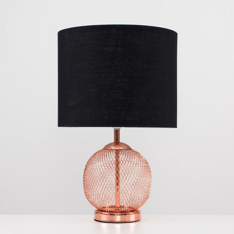 Touch Copper Mesh Ball Lamp