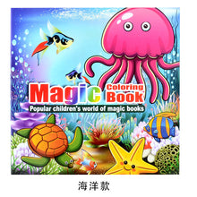Load image into Gallery viewer, Sea Magic Coloring Book