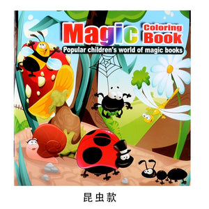 Garden Magic Coloring Book