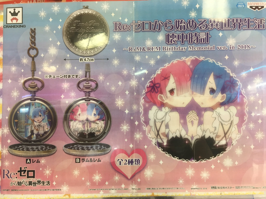 Re:Zero Pocket Watch Ram & Rem Birthday Memorial ver in 2018 B