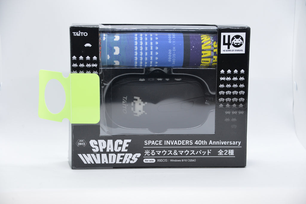 Space Invaders Mouse - Hands Down