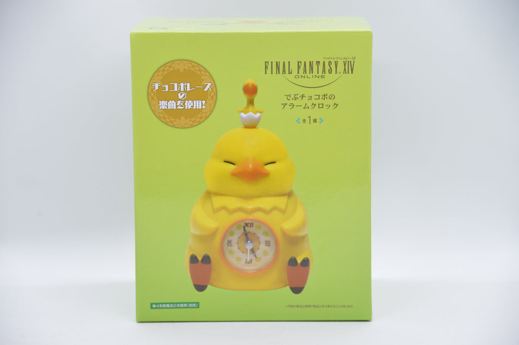 Official Final Fantasy Xiv Fat Chocobo Alarm Clock Figure Limited