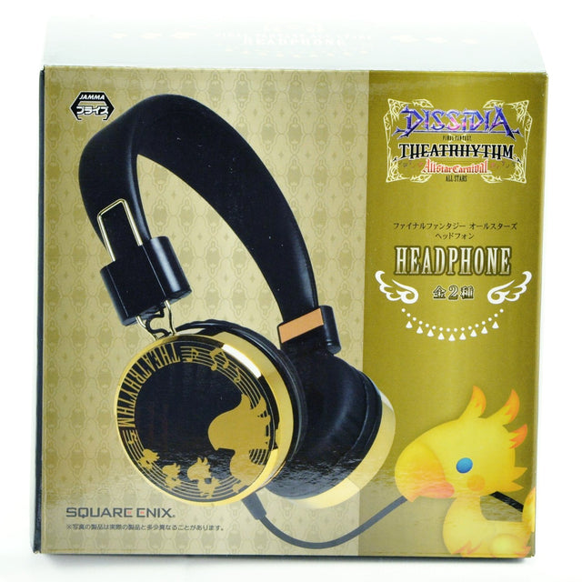 Final Fantasy All Stars - Chocobo Headphones