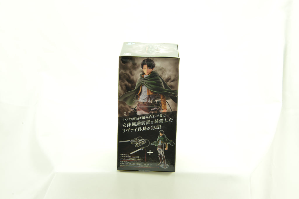 Banpresto Attack on Titan - Master Stars Piece 49089 - Levi's 3D Maneuver Gear Weapon Action Figure