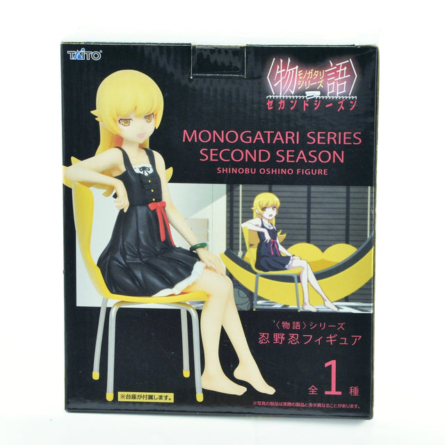 Monogatari Series - Second Season - Shinobu Oshino Figure