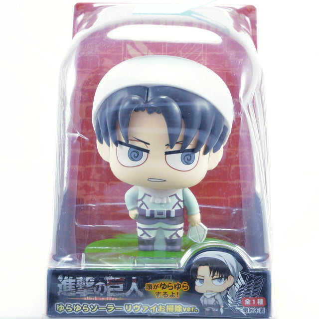 Attack on Titan - Swinging Solar Levi Cleaning Version