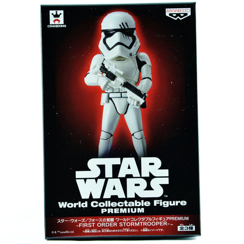 Star Wars - World Collectable Figure Premium - First Order Stormtropper