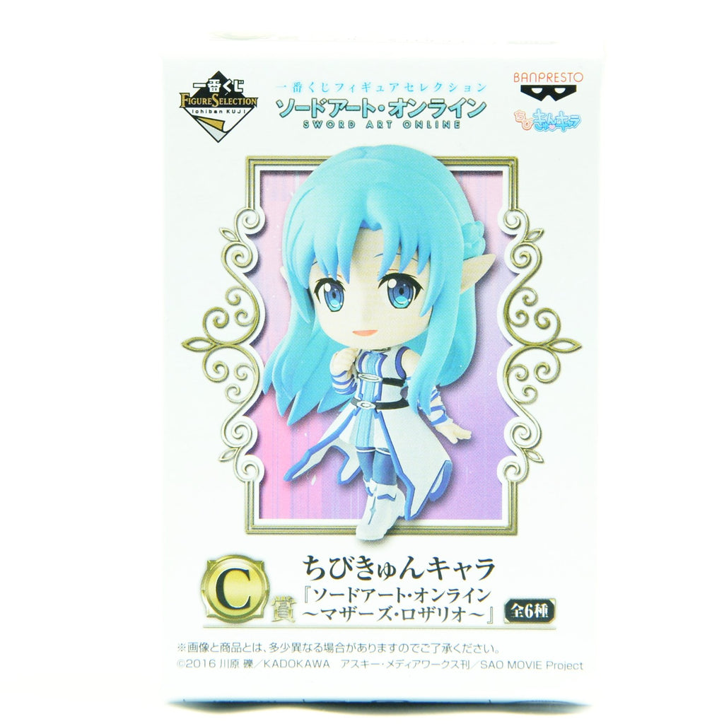 Sword Art Online - Figurine Collection - Ichiban Kuji - Level C Prize