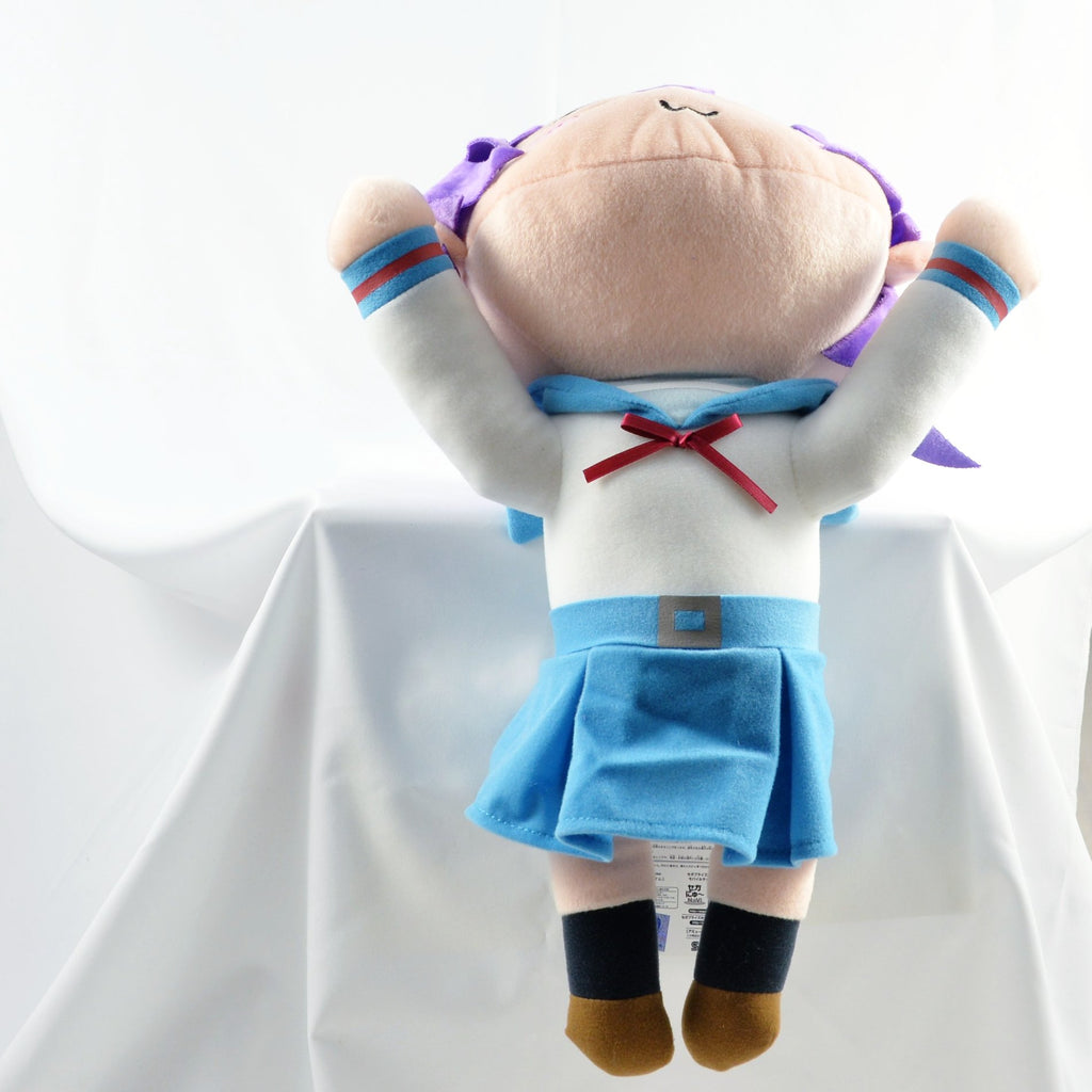 "The Disappearance of Nagato Yuki-chan - Nesoberi Plush (17"")"