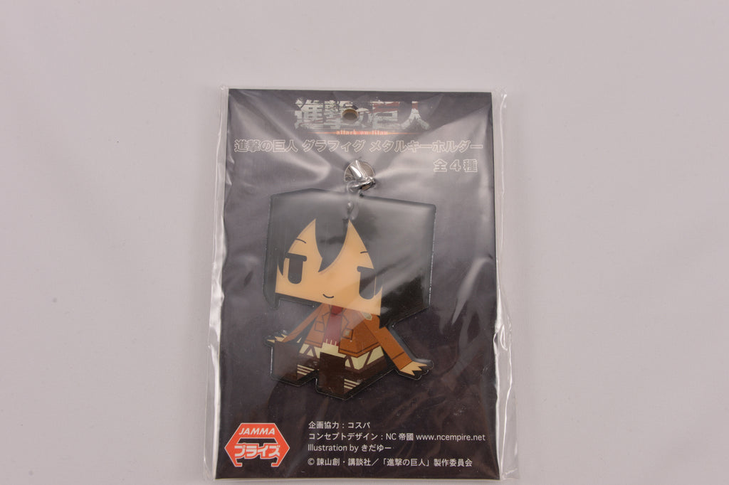 Official Attack on Titans Mikasas Metal Keychain - Block Head